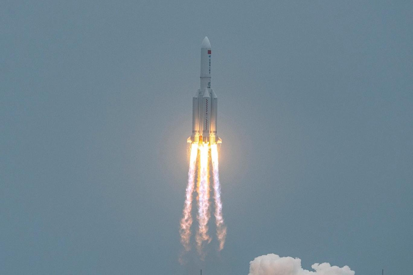 الصاروخ